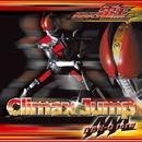 Climax Jump/AAA DEN-O form