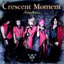 Crescent Moment/Anli Pollicino