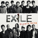 Flower Song/EXILE