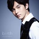 birth/片岡 信和