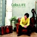 Cellos LIFE/柏木広樹