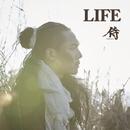 LIFE/侍