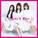 French Kiss (TYPE-A)/フレンチ・キス