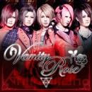 Vanity Rose/Anli Pollicino