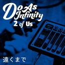 遠くまで [2 of Us]/Do As Infinity