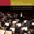 R.シュトラウス:英雄の生涯/下野竜也 指揮チェコ・フィルハーモニー管弦楽団