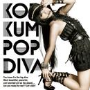 POP DIVA/倖田來未