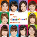 We are Chubbiness!/Chubbiness