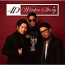Winter Story/4D