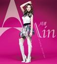 精選 A-Lin -- everlasting… best and more/A-Lin