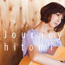 Journey/hitomi