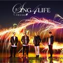 SING 4 LIFE/FREAK