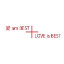 愛 am BEST + LOVE is BEST/大塚 愛