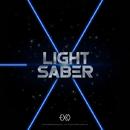 LIGHTSABER/EXO