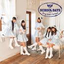 SCHOOL DAYS/フラップガールズスクール