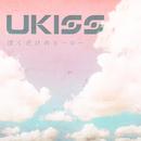 ぼくだけのヒーロー/U-KISS