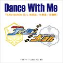 Dance With Me/TEAM BARON(C.V. 小林 豊、松田 岳、百瀬 朔)