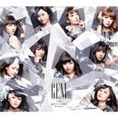 Girls Entertainment Mixture/GEM