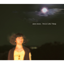 azure moon/EVERY LITTLE THING