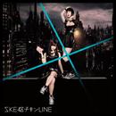 チキンLINE(Type-C)/SKE48