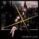 チキンLINE(Type-D)/SKE48