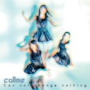 Can not change nothing/callme