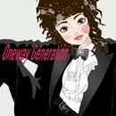 ONEWAY GENERATION/243