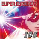 SUPER EUROBEAT VOL.106/SUPER EUROBEAT (V.A.)