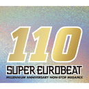 SUPER EUROBEAT VOL.110/SUPER EUROBEAT (V.A.)