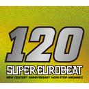 SUPER EUROBEAT VOL.120/SUPER EUROBEAT (V.A.)