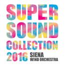 SUPER SOUND COLLECTION 2016/オリタ ノボッタ指揮 シエナ・ウインド・オーケストラ