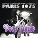ディープ・パープル MKIII~ライヴ・イン・パリ 1975/Deep Purple