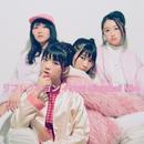 リフレクション -Royal Mirrorball Mix-/東京女子流