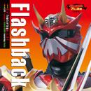 劇場版 「仮面ライダー響鬼と7人の戦鬼」主題歌  Flashback/Rin' featuring m.c.A・T