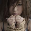 M(A)DE IN JAPAN/浜崎あゆみ