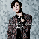 Make me/Out of my life feat.K/KEVIN(from U-KISS)