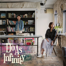 ハレルヤ/エレジー/Do As Infinity