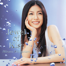 Jewel of Kiss/島谷ひとみ