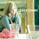 LOVE SONGS -コイウタ-/宮脇詩音