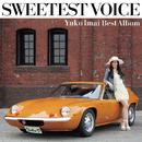 SWEETEST VOICE ~Yuko Imai Best Album~/今井優子