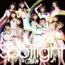Spotlight/GEM