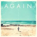 AGAIN-また夏に会いましょう-/クレイ勇輝