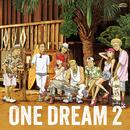 ONE DREAM 2/1 FINGER