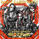 NEO ZIPANG~UTAGE~/DANCE EARTH PARTY