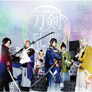 ミュージカル『刀剣乱舞』 ~阿津賀志山異聞~/刀剣男士 team三条 with加州清光