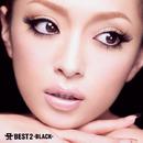 A BEST 2 -BLACK-/浜崎あゆみ