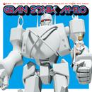 エキスポ防衛ロボット「GRAN SONIK」/m-flo
