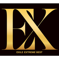 ハイレゾ/EXTREME BEST/EXILE