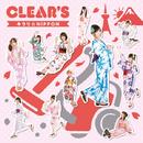 キラリ☆NiPPON(type B)/CLEAR'S