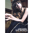 AROUND THE WORLD/鈴木亜美